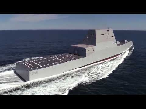 US Ship Defense-Anti-Surface Warfare