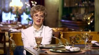 Ресторан Высокой Русской Кухни