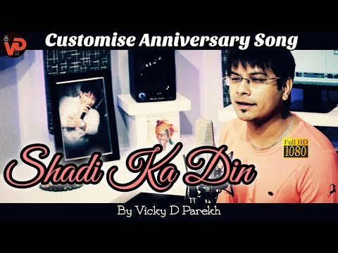 Phool khile hai gulshan wedding anniversary hindi songs vicky