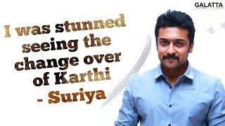 #Karthi's Change Over In #KaatruVeliyidai, Stunned #Suriya