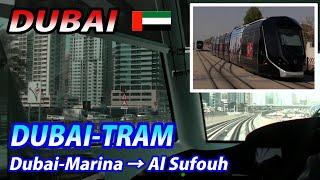 DUBAI-TRAM Whole Line Dubai-Marina → Al Sufouh ドバイトラム 全区間