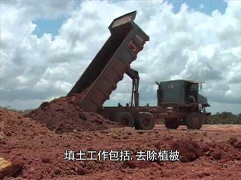 Eastern Steel Sdn Bhd Corporate Video