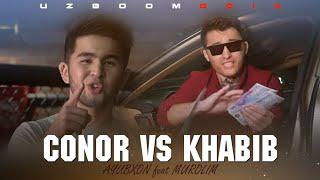 AYUBXON feat. MUROLIM - КОНОР VS ХАБИБ  (премьера клипа, 2018)