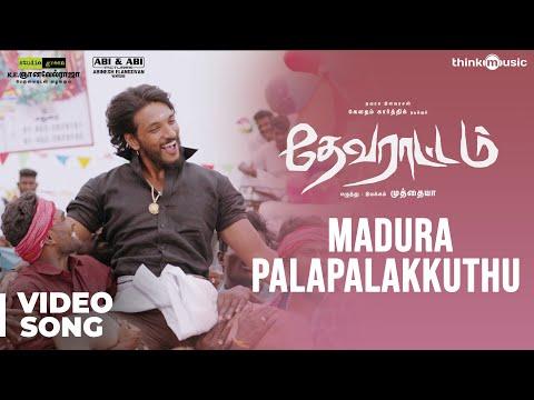 Devarattam | Madura Palapalakkuthu  Song | Gautham Karthik | Muthaiya | Nivas K Prasanna