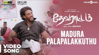Devarattam | Madura Palapalakkuthu Video Song | Gautham Karthik | Muthaiya | Nivas K Prasanna
