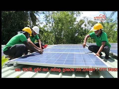 Solid Media Production TV Commercial for Green Light Solar Company.