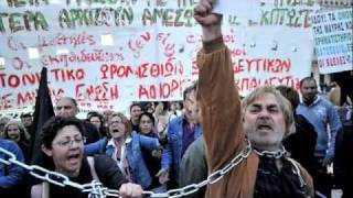The Greek Financial Crisis