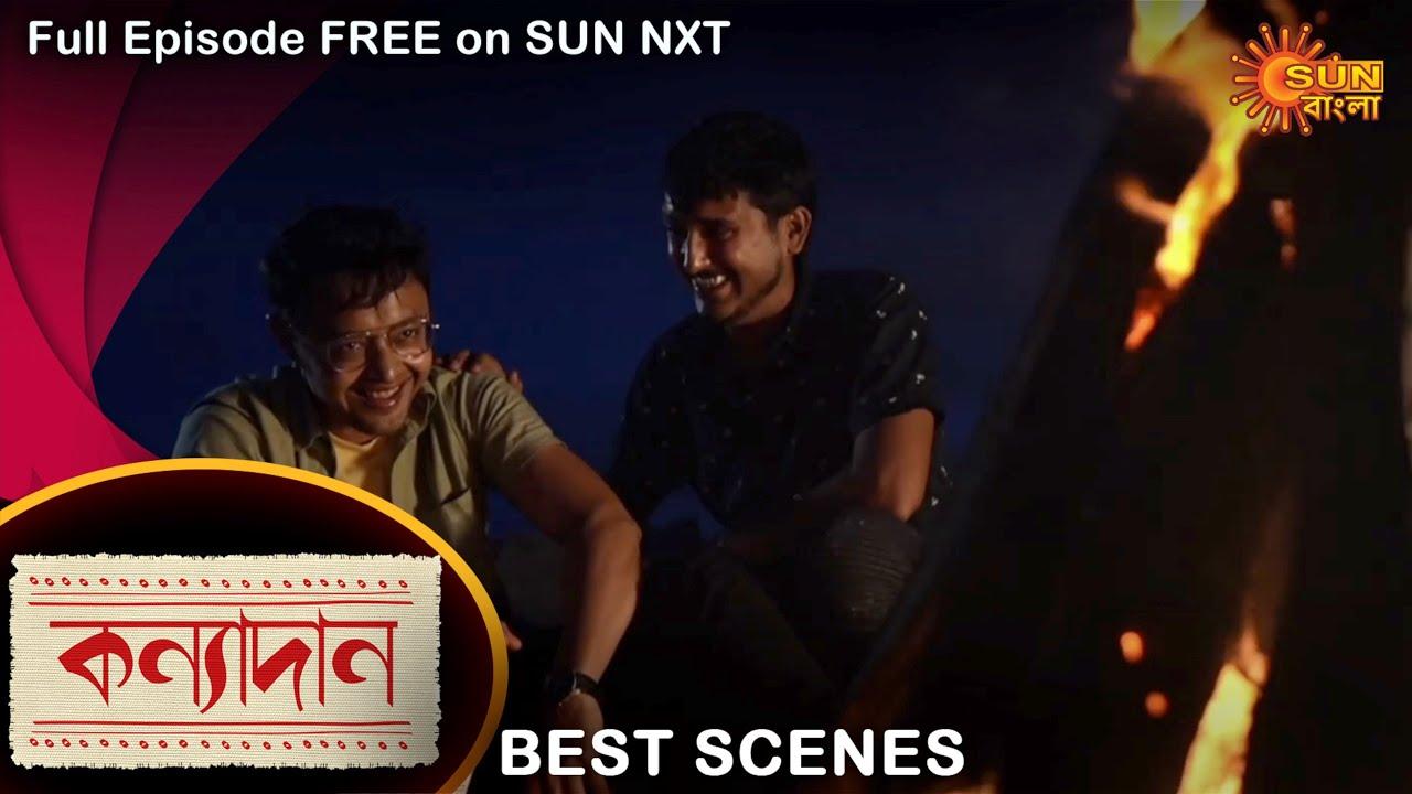 Download Kanyadaan - Best Scene | 11 Sep 2021 | Full Ep FREE on SUN NXT | Sun Bangla Serial