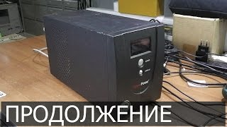 Продовження ДБЖ CyberPower Value 1500E-B. Не включається. Доп. дефект - не заряджається АКБ