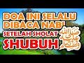 doa ini selalu dibaca nabi setelah sholat shubuh
