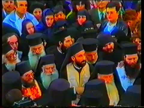 ΕΞΟΔΙΟΣ ΑΚΟΛΟΥΘΙΑ ΤΟΥ ΓΕΡΟΝΤΟΣ ΙΑΚΩΒΟΥ ΤΣΑΛΙΚΗ ΣΤΗΝ ΙΕΡΑ ΜΟΝΗ ΟΣΙΟΥ ΔΑΥΙΔ ΣΤΗΝ ΕΥΒΟΙΑ!!