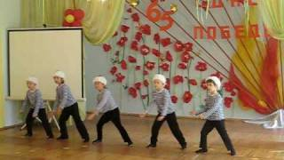 Танец моряков
