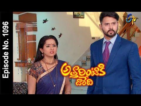 Attarintiki Daredi   10th May 2018    Full Episode No 1096   ETV Telugu