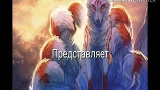 """Кто играет персонажей из сериала ,, История Рав"""" 1 часть"""