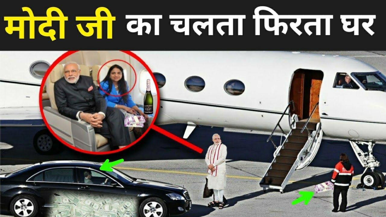 3 हजार करोड़ का मोदी का हवाई जहाज   Narendra Modi Aeroplane Video