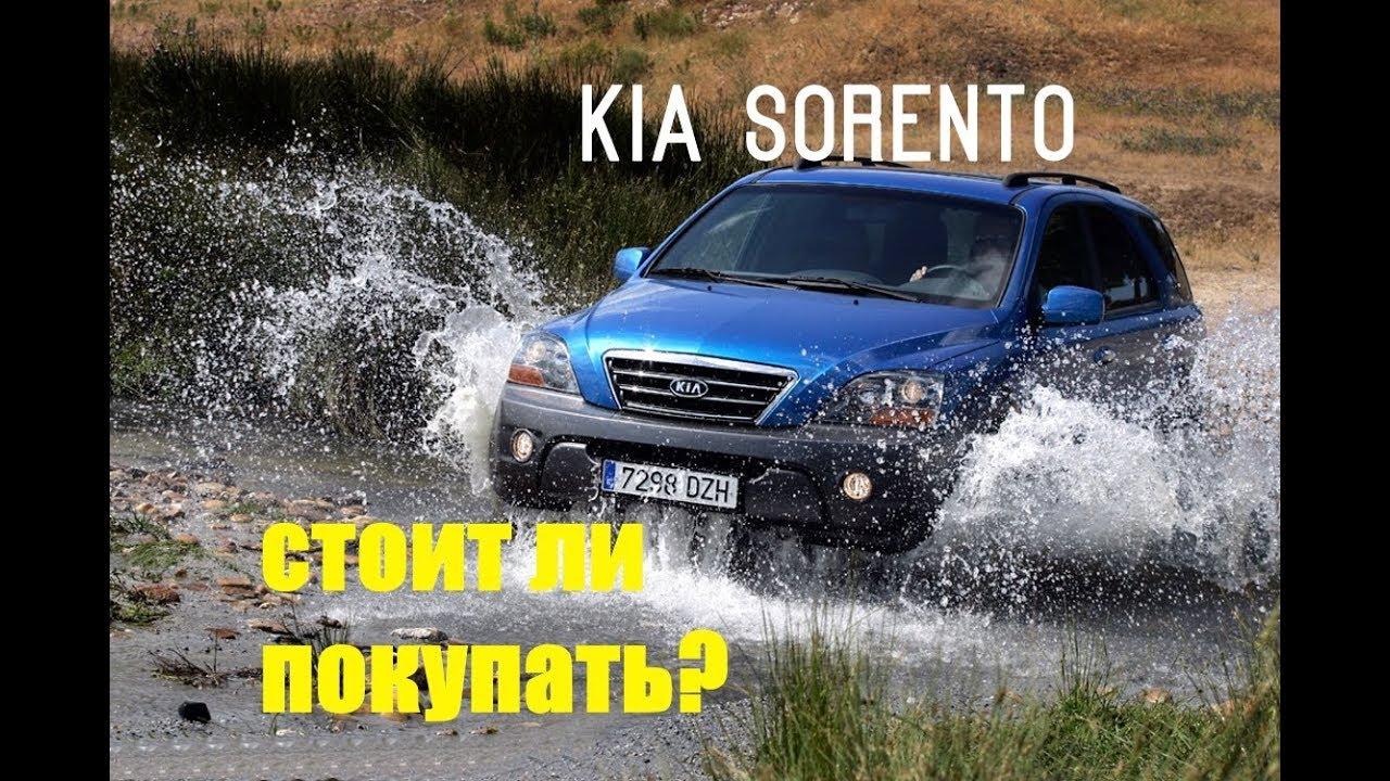 Компания «автогермес» официальный дилер kia motors в россии. Мы занимаемся продажей автомобилей от производителя в москве с 1997 года, и готовы предложить вам различные модели киа. Официальный дилер kia официальный дилер киа.