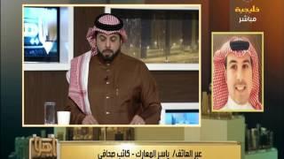 ياسر المعارك: شركات الأدوية (مافيا) تسيطر عليها جنسيات معينة، في وجود مدير سعودي لا يهشّ ولا ينشّ