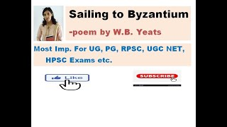Sailing to Byzantium Poem by W. B. Yeats - full explanation of summary and  analysis