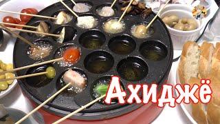 Ахиджё - Популярное Блюдо в Японии и Необычный Рамен