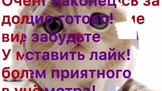 Гороскоп КВ по годам животных!!!;)))