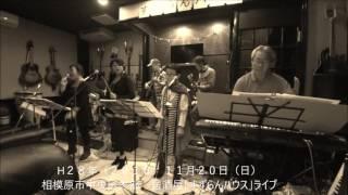 H28年(2016)11月20日(日) 相模原市中央区矢部 居酒屋「す...