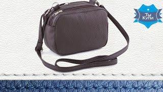 Женская маленькая сумка из кожзама Cash темно-коричневая купить в Украине. Обзор