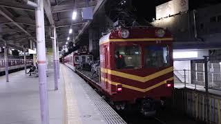 近鉄6020系C43 定期検査出場回送