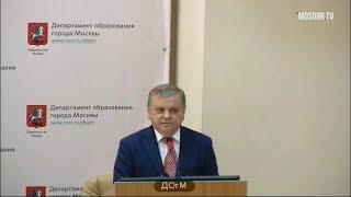 1953 школа ЗАО рейтинг 287 (442) Барановский АП директор 32% не аттестация ДОгМ 17.04.2018