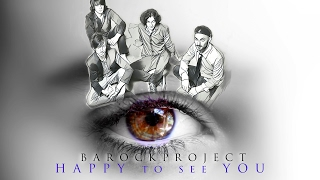 barock-project---happy-to-see-you-from-detachment-2017