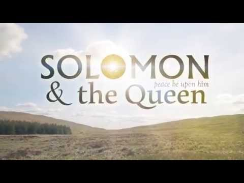 Solomon and the Queen (Quranic storytelling)