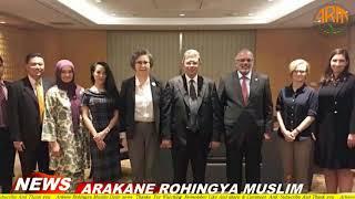 TODAY 20 JANUARY 2019#English News Translation in Rohingya Language By Mr Ismail