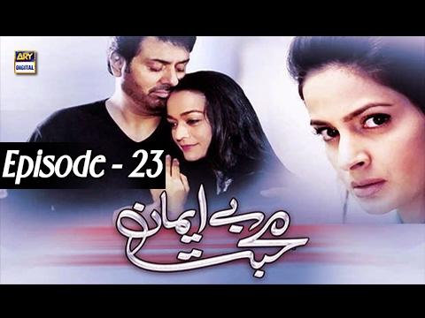 Bay Emaan Mohabbat Episode 23 - ARY Digital Drama thumbnail
