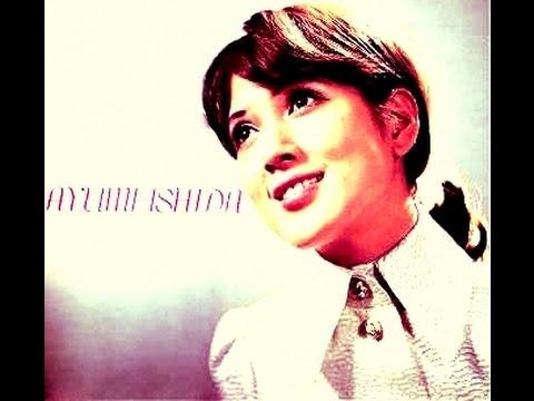 いしだあゆみ Ayumi Ishida - 白い恋人たち 13 Jours en France