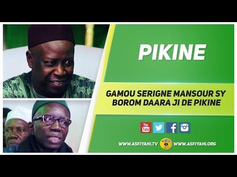 Gamou Pikine 2016 Chez Serigne Mansour Sy Borom Daara Ji animé par Serigne Mansour Sy Djamil - Asfiyahi Television