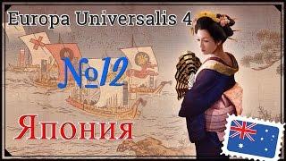 """Тяжелые времена! Europa Universalis 4: Mandate of Heaven """"Андо"""" №12"""