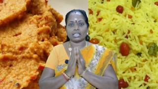 Lemon Rice | Urad Dal Thogayal | Paruppu Thogayal | Lunch Box Menu -4