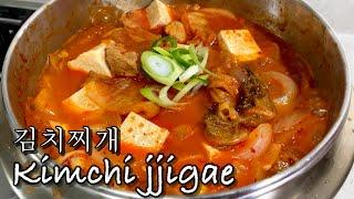 비오는날에 더 꿀맛,  돼지고기 듬뿍 김치찌개 황금레시…