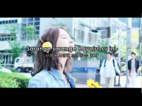 JYJ - In Heaven Karaoke