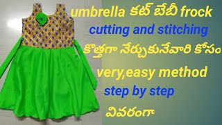 How to umbrella cut baby frock cutting and stitching with easy method in telugu(కిడ్స్ బేబీ ఫ్రోక్)