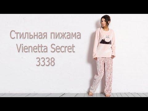 ✲ Уютная теплая женская пижама ✲