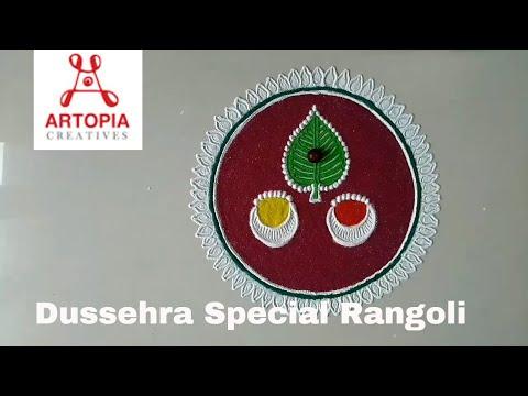 Small and Quick Easy Poster Rangoli | Navratri Dussehra special Haldi Kumkum Rangoli Designs Artopia