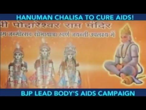 Hanuman Chalisa To Cure AIDS