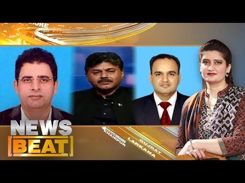 News Beat - Paras Jahanzeb - SAMAA TV - 03 Nov 2017