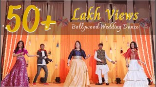 Lambhergini Sweety Tera Drama Aankh Maare Wedding dance by cousins
