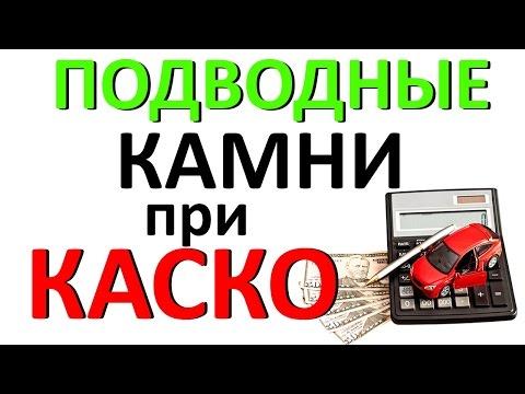 Страхование автомобиля онлайн. Без допов, своими руками (Росгосстрах)