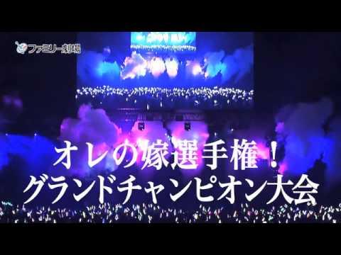 「AKB48 ネ申テレビ シーズン19」 #5