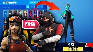 Comment GET FORTNITE'S MOST EXCLUSIVE SKINS,PICOS,MOCHILAS totalement 'FREE'🔥