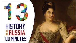 Palace Revolutions - History of Russia in 100 Minutes (Part 13 of 36)