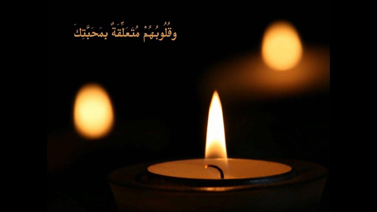 مناجاة المحبين بصوت ميثم كاظم - YouTube