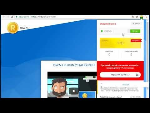 Видео Заработки в интернете без вложений для подростков